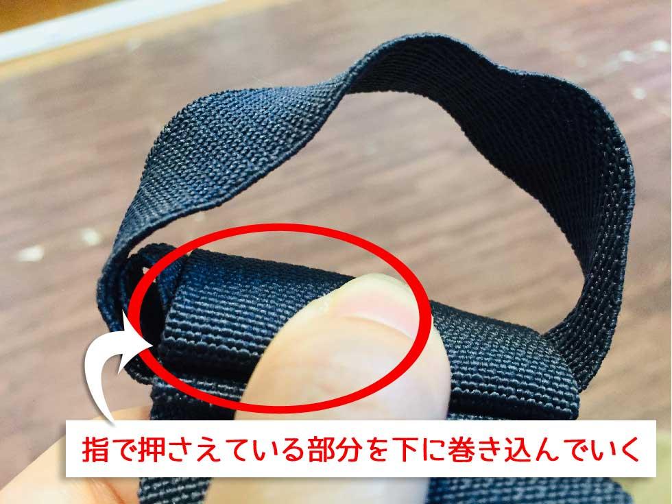 ベルトをどんどんと手前に巻いていく。