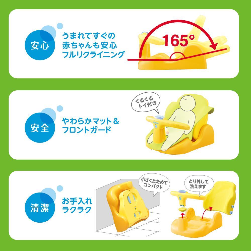 Aprica 新生児から はじめてのお風呂から使えるバスチェアは、ねんねの赤ちゃんから使うことができます。