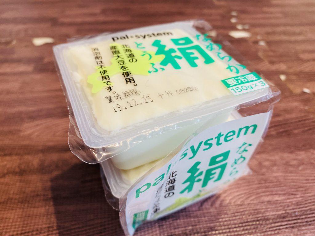 パルシステムお試しセットのなめらか絹豆腐